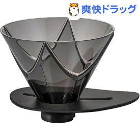 ハリオ V60 1回抽出ドリッパー MUGEN VDMU-02-TB(1個)【ハリオ(HARIO)】