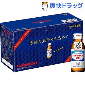 リポビタンD(100ml*10本入)【リポビタン】