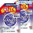 トップ スーパーナノックス ニオイ専用 洗濯洗剤 液体 つめかえ用 超特大(1230g*2袋セット)【スーパーナノックス(NANO…