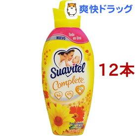 スアビテル アロマデソル(800ml*12本セット)【スアビテル(Suavitel)】