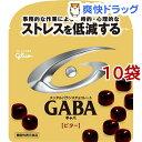 メンタルバランスチョコレート ギャバ(GABA) ビター(51g*10コセット)