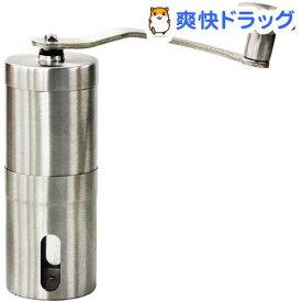 コーヒーミル(1コ入)
