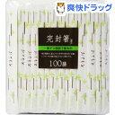 大和物産 紙完封箸 和風柄 NO.4 個包装 楊枝入(100膳入)