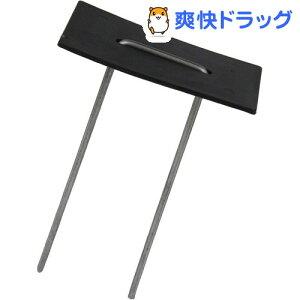 セフティー3 幅広シートピンセット(10組入)【セフティー3】