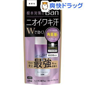 バン(Ban) 汗ブロック プラチナロールオン 無香性(40ml)【i86】【q2k】【Ban(バン)】