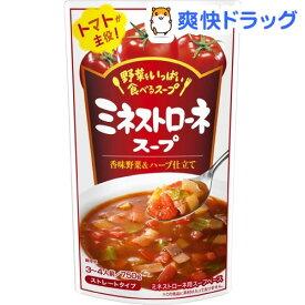 ダイショー 野菜をいっぱい食べるスープ ミネストローネスープ(750g)【ダイショー】