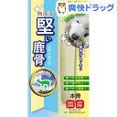 無添加 堅い鹿骨 小型・中型犬用(1本入)【ペッツルート 無添加(Mutenka)】