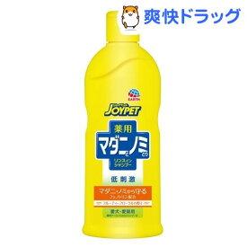 ジョイペット 薬用マダニとノミとりシャンプー フルーティフローラルの香り(330ml)【ジョイペット(JOYPET)】