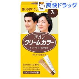 パオンクリームカラー 7G(1セット)【パオン】[白髪染め]