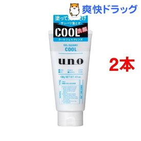 ウーノ クールジェルクレンズ(130g*2本セット)【ウーノ(uno)】