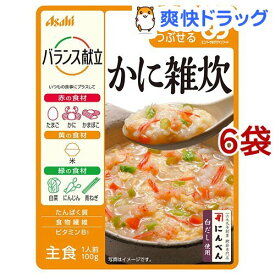 バランス献立 かに雑炊(100g*6コセット)