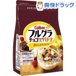 カルビー フルグラ チョコクランチ&バナナ(700g)【フルグラ】