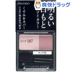 資生堂 インテグレート グレイシィ アイカラー ピンク187(2g)【インテグレート グレイシィ】