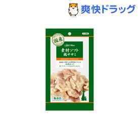 アドメイト 素材ソフト 鶏ササミ(70g)【アドメイト(ADD.MATE)】