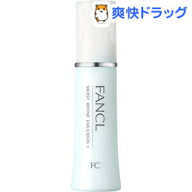 ファンケル モイストリファイン 乳液 I さっぱり 約30日分(30ml)【ファンケル】