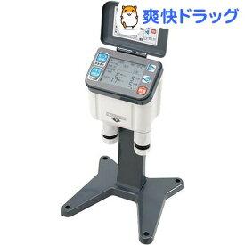 セフティー3 自動水やり器 SAW-2(1台)【セフティー3】