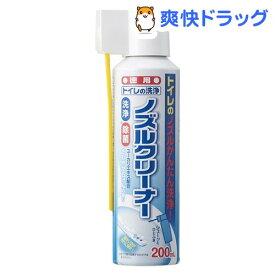 トイレの洗浄ノズルクリーナー(200ml)【アイメディア】