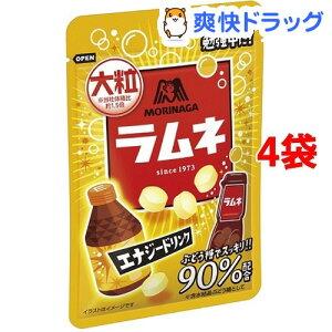 森永 大粒ラムネ エナジードリンク(38g*4袋セット)【森永製菓】