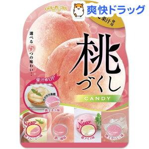 扇雀飴 桃づくしキャンデー(85g)