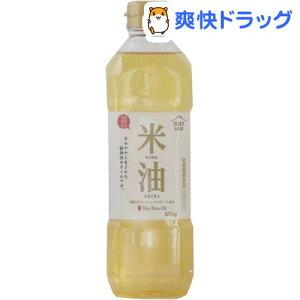 サンワユイル 米油(こめ油)(600g)【三和油脂】