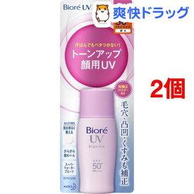 ビオレ さらさらUV パーフェクトブライトミルク(30ml*2コセット)【ビオレさらさらUV】[日焼け止め]