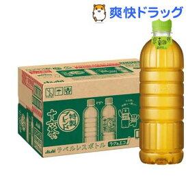 アサヒ 十六茶 ラベルレスボトル(630ml*24本入)【十六茶】