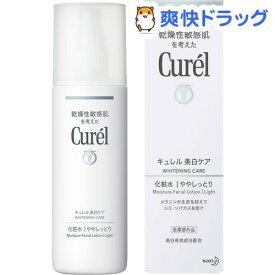 キュレル 美白ケア 化粧水 I ややしっとり(140ml)【キュレル】