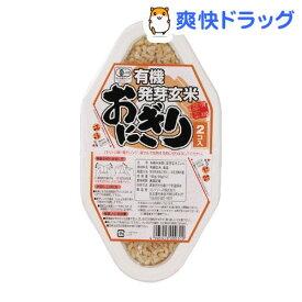 コジマフーズ 有機発芽玄米おにぎり(90g*2コ入)