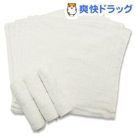 おしぼり 格子柄タオル 業務用 ホワイト(10枚入)