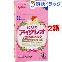 アイクレオのバランスミルク(12.7g*10本入*12コセット)【アイクレオ】