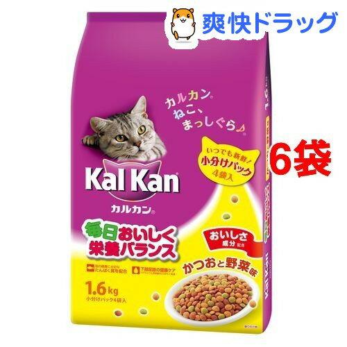 カルカン ドライ かつおと野菜味(1.6kg*6コセット)【カルカン(kal kan)】【送料無料】
