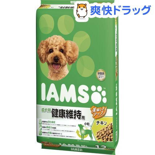 【おまけ付き】アイムス 成犬用 健康維持用 チキン 小粒(12kg)【IAMS1120_chkn05】【iamsd81609】【アイムス】【送料無料】