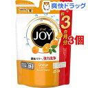 ハイウォッシュ ジョイ 食器洗浄機用 オレンジピール成分入 つめかえ用(490g*3コセット)【ジョイ(Joy)】