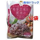 からだよろこぶ発芽玄米と黒米のごはん(160g*12コ)【プロ農夢 花巻】
