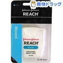 リーチ デンタルフロス プレーン ワックス(50.2m)【REACH(リーチ)】[reac デンタルフロス 口臭予防]