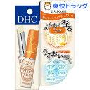 DHC 香る モイスチュア リップクリーム はちみつ(1.5g)【DHC】