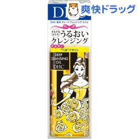 薬用ディープクレンジングオイル ベル (SSL)(150mL)【DHC】