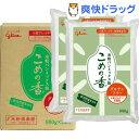 グリコ こめの香 米粉パン用ミックス粉 グルテンフリー(900g×2袋入)【グリコ】