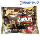 ザッキー ピーナッツチョコウエハース(150g)