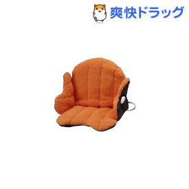 あったか腰周りクッション オレンジ SB-KC40(TD)(1台)