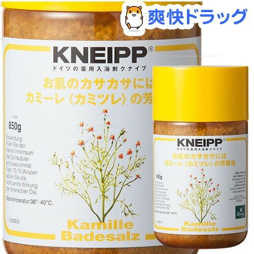 クナイプ バスソルト カミーレ(850g)【クナイプ(KNEIPP)】【送料無料】