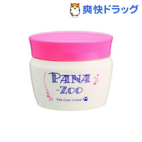 パナ・ズー パウケアクリーム(60g)【パナ・ズー】
