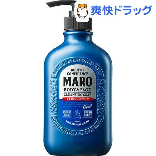 マーロ 全身用クールクレンジングソープ(400mL)【マーロ(MARO)】