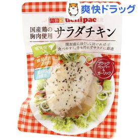 サラダチキン ブラックペッパー&ガーリック(100g)