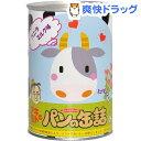 パンの缶詰 バニラミルク味(100g)【パンの缶詰】[非常食 防災グッズ]