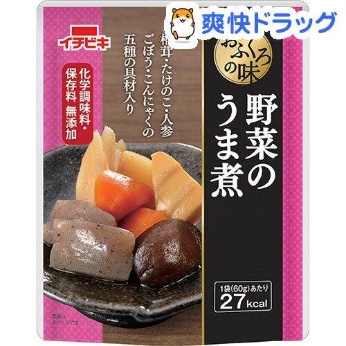 おふくろの味 野菜のうま煮(60g)