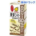 マルサン 麦芽コーヒー カロリー50%オフ(1L*6本入)
