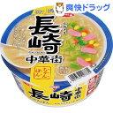 サッポロ一番 旅麺 長崎ちゃんぽん 中華街(1コ入)【サッポロ一番】