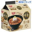 日清ラ王 担々麺 5食パック(475g)【日清ラ王】