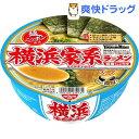 【在庫限り】麺ニッポン 横浜家系ラーメン(1コ入)